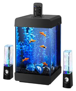 JukeBox 5 Aquarium Kit