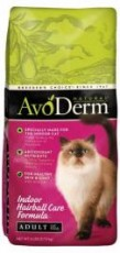 Avoderm Natural Hairball Corn Free Indoor Cat 6lb