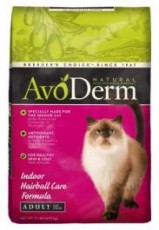 Avoderm Natural Hairball Corn Free Indoor Cat 11lb