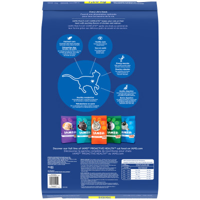 Pet Products | IAMS Proactive Health Multi-Cat Complete With Salmon &  Chicken Dry Cat Food 16 Pounds
